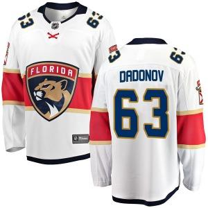 Breakaway Fanatics Branded Youth Evgenii Dadonov White Away Jersey - NHL Florida Panthers